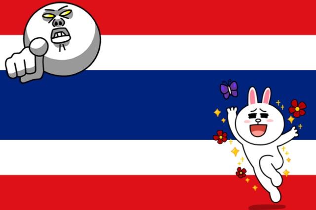 line Skype thailandaise